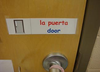 spanish+door t