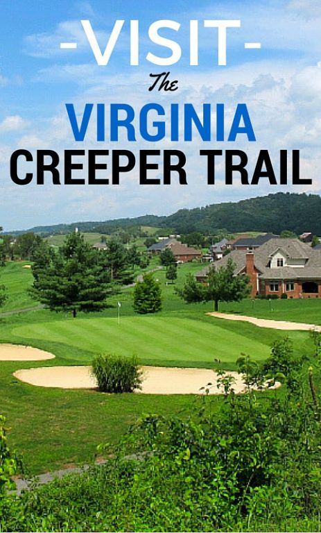 The Virginia Creeper Trail is a historic trail in western Virginia that is the perfect way to spend a day on a bike.