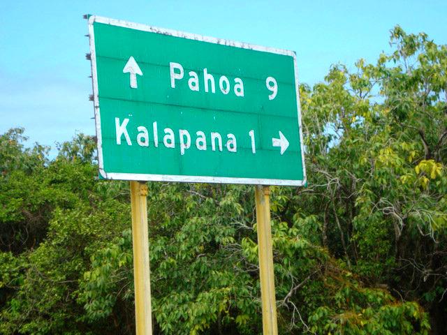 Pahoa or Kalapana?