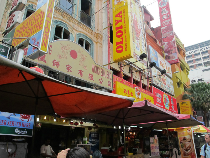 Colorful streets of Kuala Lumpur, Malaysia
