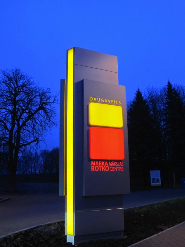 Mark Rothko Center in Daugavpils, Latvia
