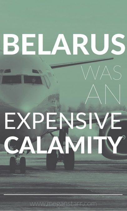 I had big and expensive plans for my Christmas holidays in Belarus. A horrible calamity caused the trip to be canceled and rescheduled for March.