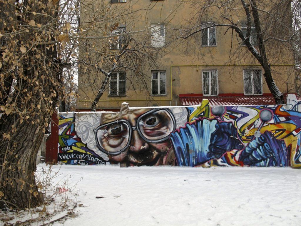 Street art in Almaty, Kazakhstan
