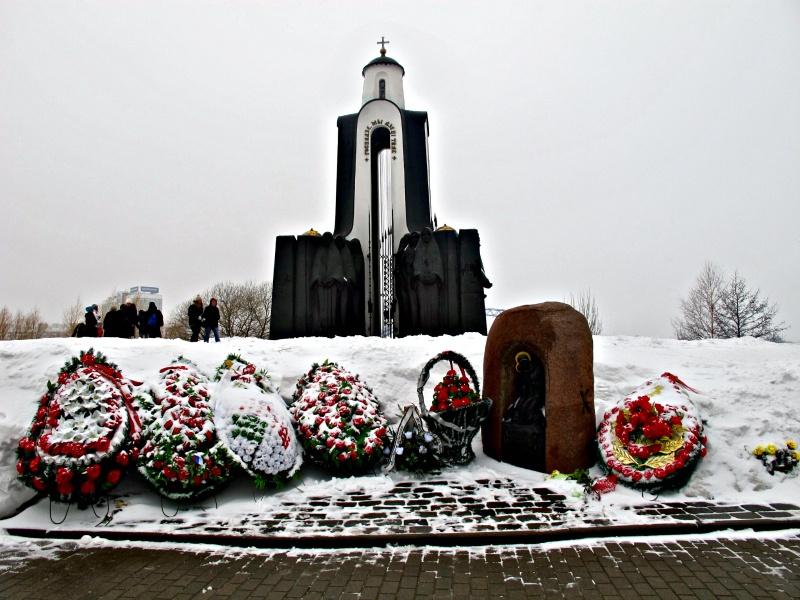 Isle of Tears in Minsk, Belarus