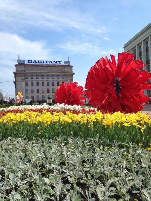 Spring time in Minsk