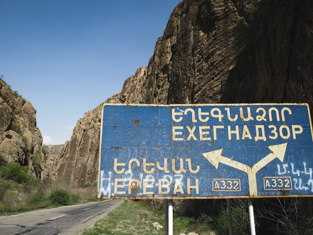 Road sign in Armenia