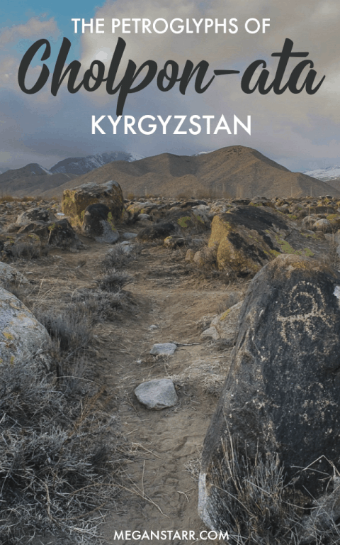 The petroglyphs in Cholpon-ata, Kyrgyzstan are an important and historical part of the culture of the country. This post talks about my time visiting them.