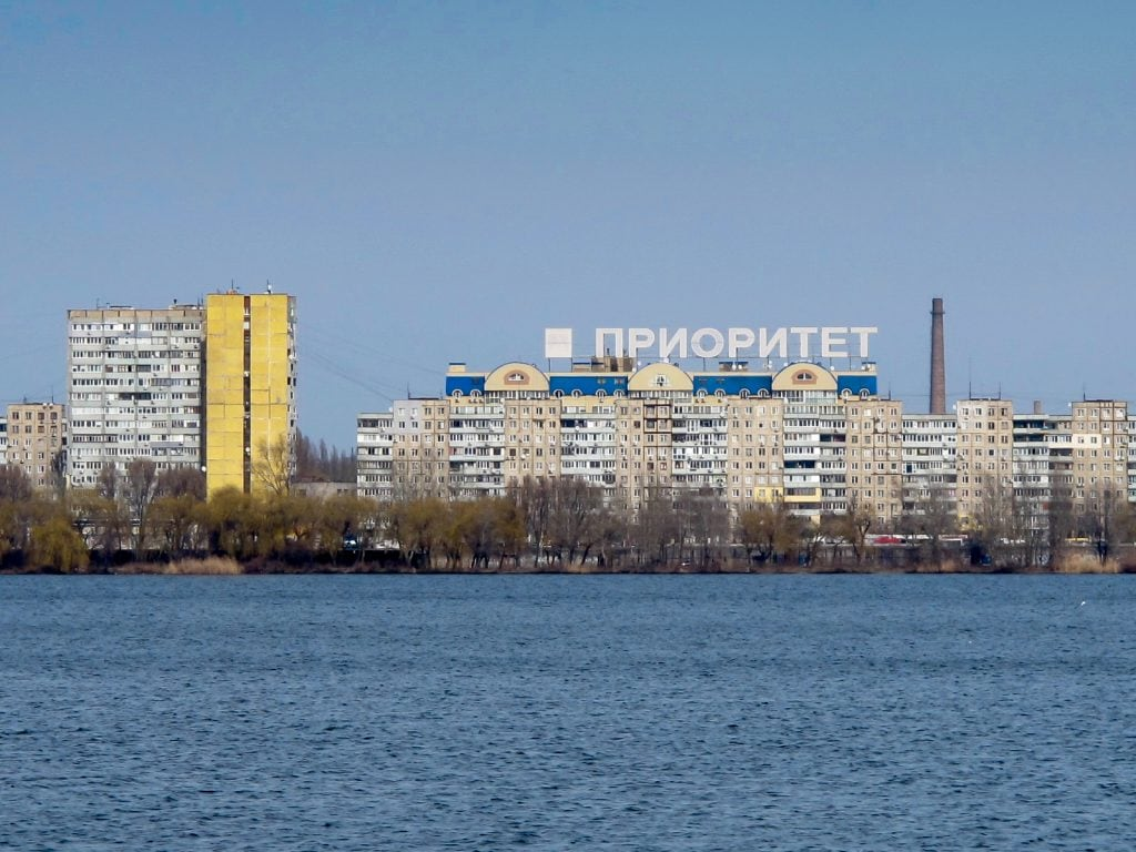 Across the Dneipr in Dnipropetrovsk, Ukraine