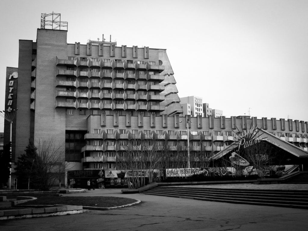Black and white Soviet architecture in Dnipropetrovsk, Ukraine