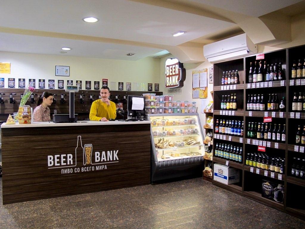 Beer bank in Dnipropetrovsk, Ukraine- best craft beer shop in city