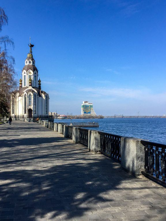 Promenade sights in Dnipropetrovsk, Ukraine