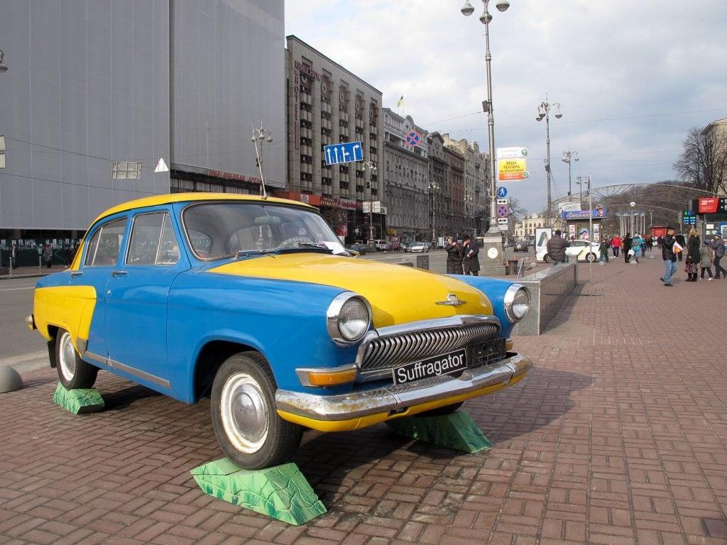 Kiev... Four Years Later