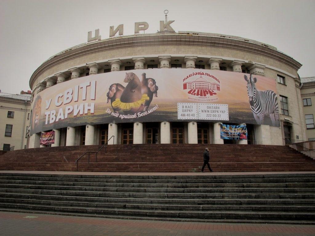 Kiev Circus building