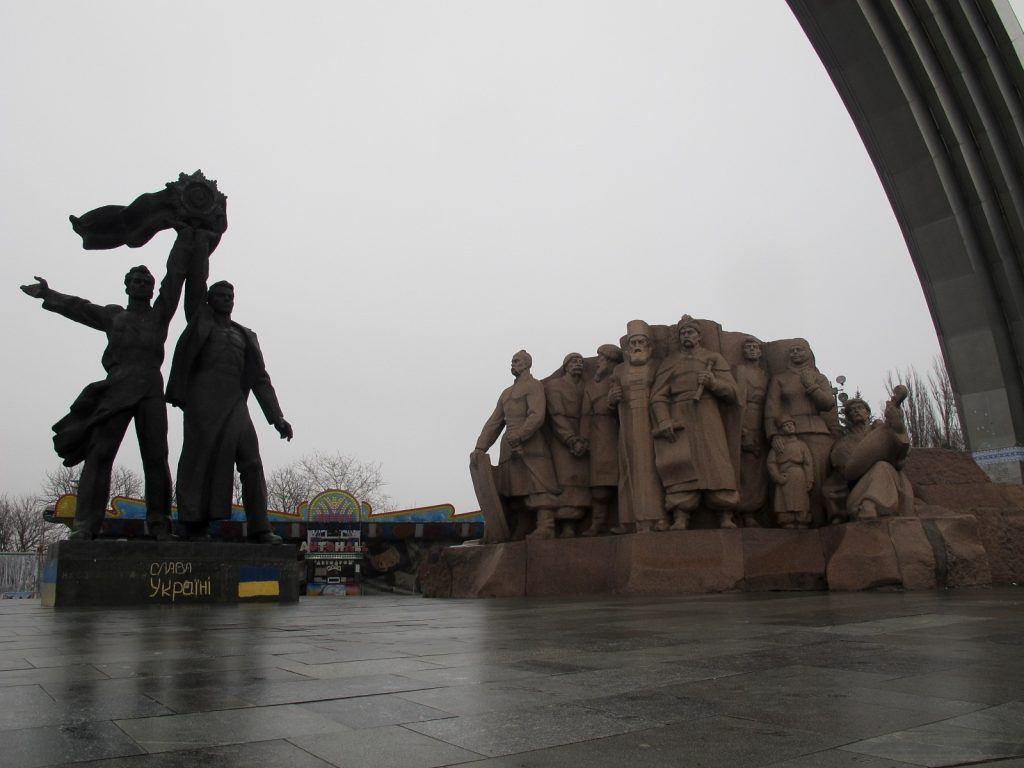 FRIENDSHIP OF NATIONS ARCH in Kiev