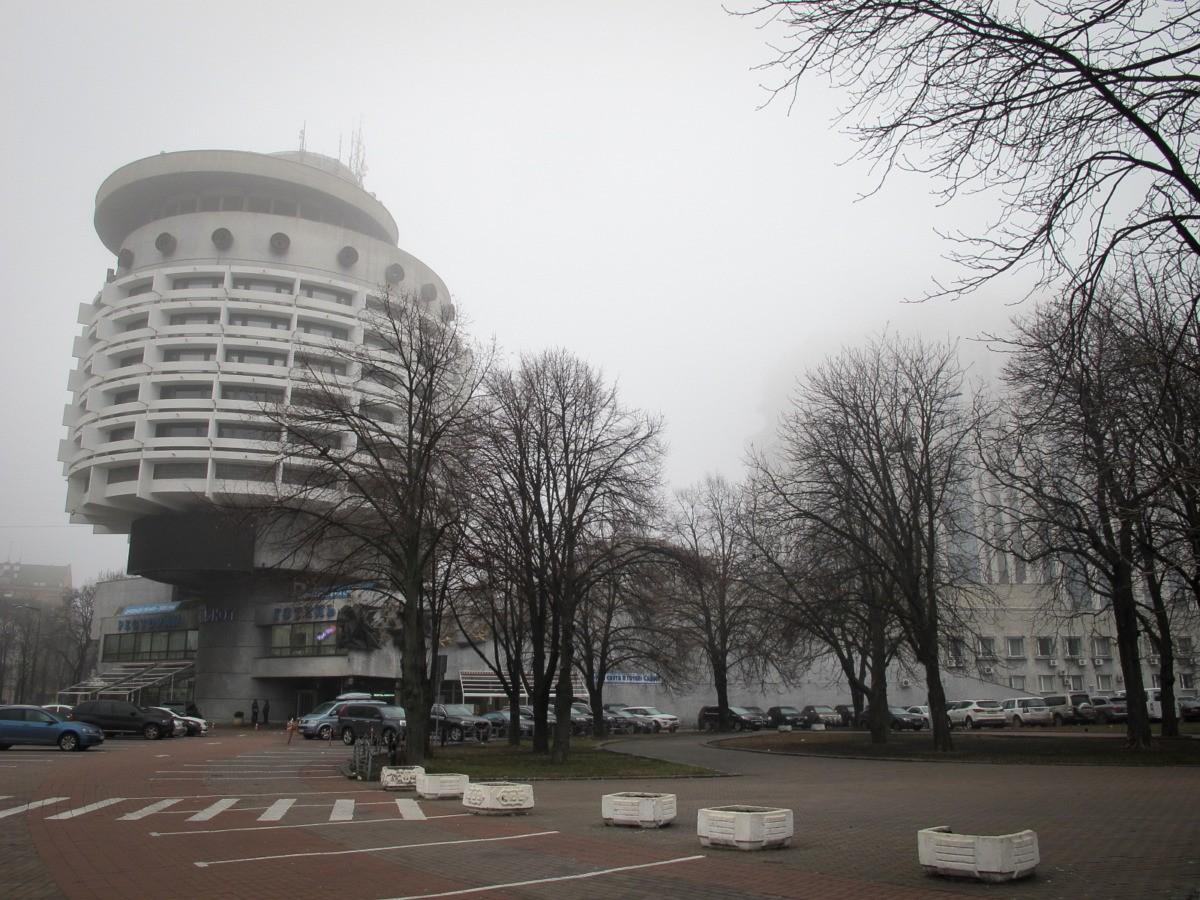 Work And Travel Usa Kiev