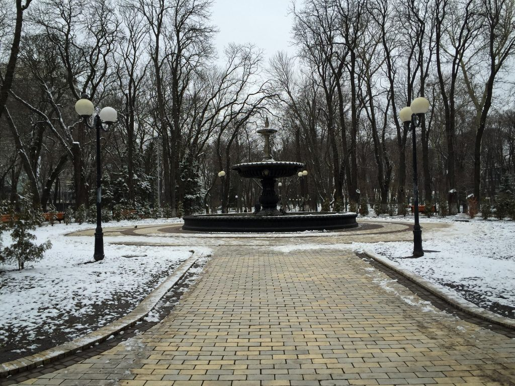 Mariyinsky Park in Kiev