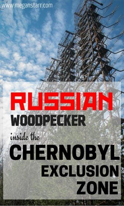 Duga The Russian Woodpecker Inside The Chernobyl