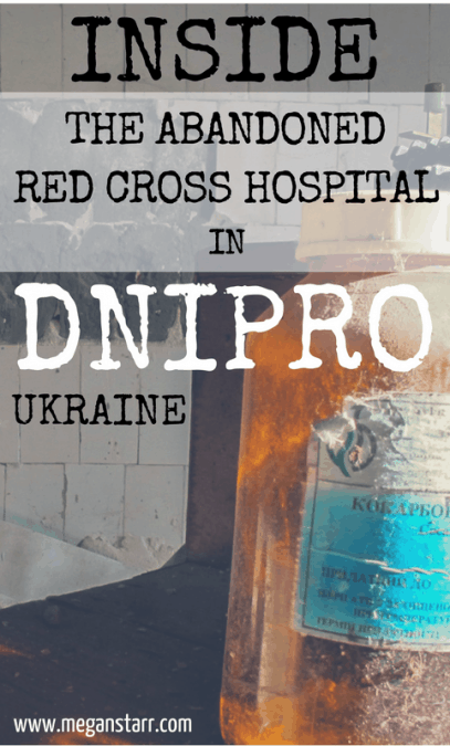 Dnipro is full of abandoned buildings. I recently went inside of the abandoned Red Cross Hospital in Dnipro and also learned its significant history to Ukraine and the Soviet Union, both. Click to read more!