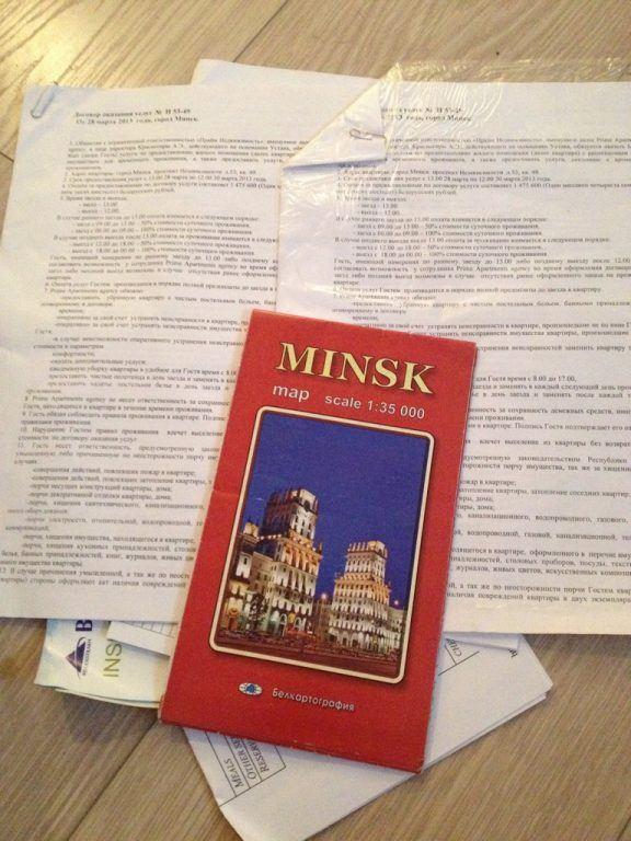Minsk, Belarus map