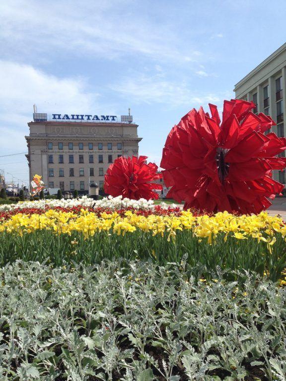 Minsk, Belarus in Spring
