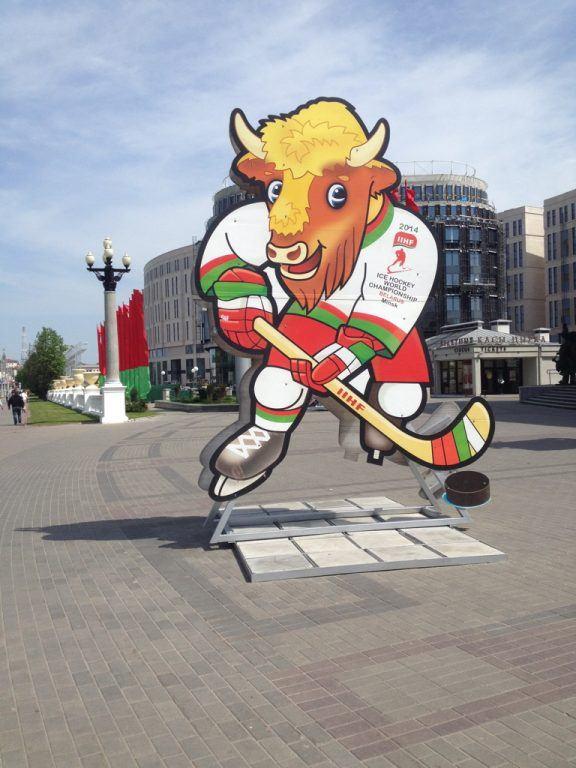 World Hockey Championships Minsk, Belarus