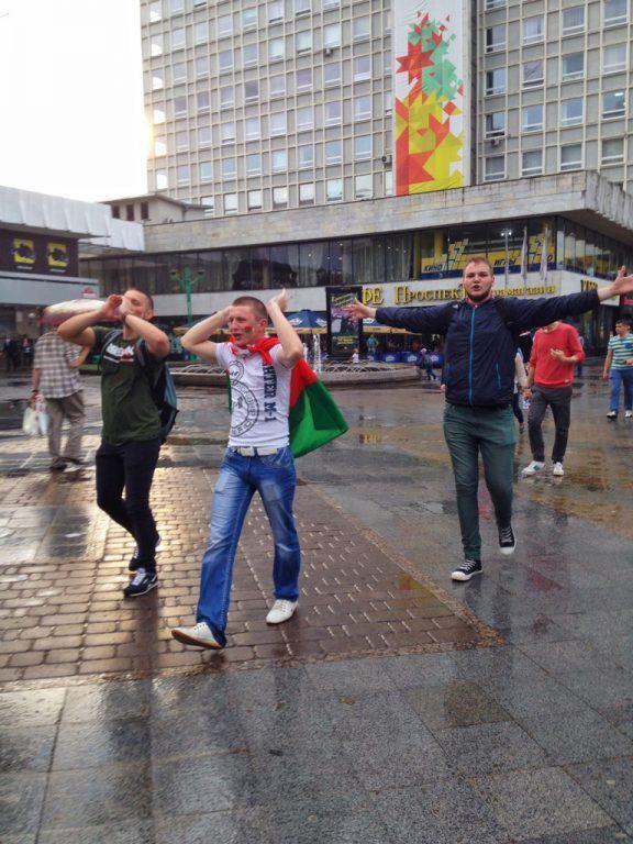 Belarusian fans in Minsk, Belarus