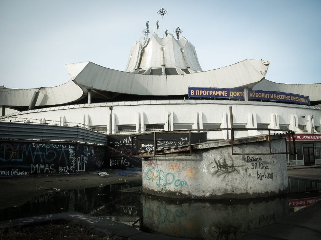 New Circus building in Dnipro, Ukraine