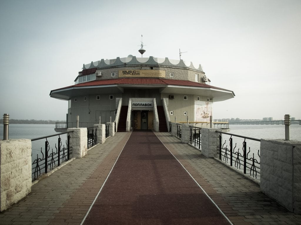 Poplavok Restaurant in Dnipro, Ukraine
