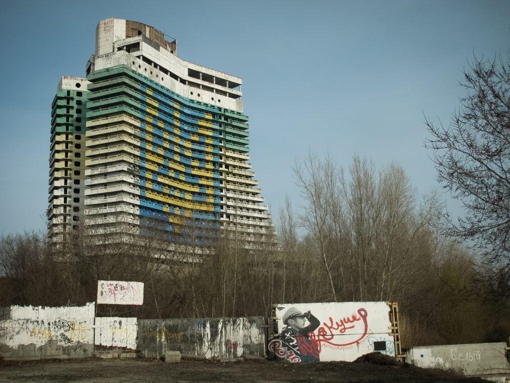 Hotel Parus in Dnipro, Ukraine