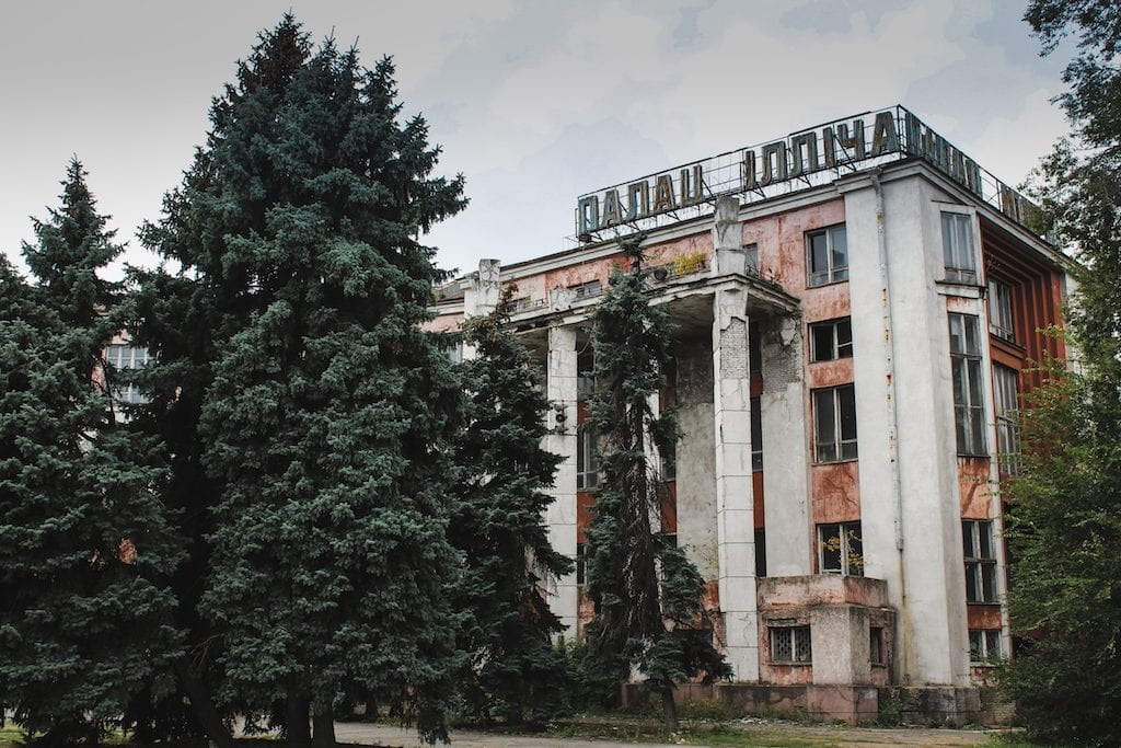 Palace of Culture Ilyich in Dnipro, Ukraine