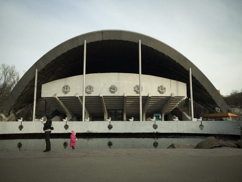 Lazar Globa Summer Theatre and Lecture Hall in Dnipro, Ukraine