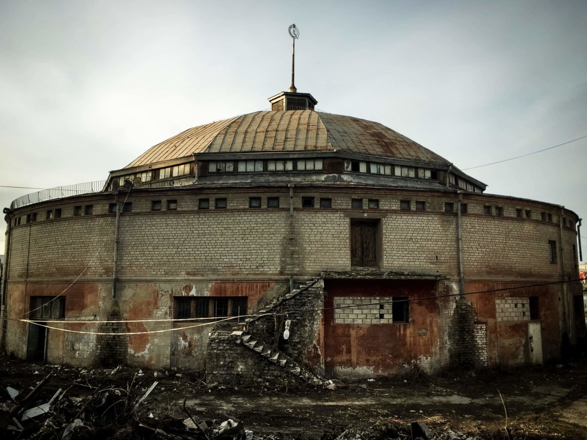 Old Circus building in Dnipro, Ukraine