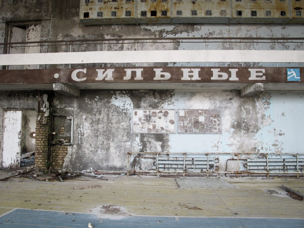 Visiting the Chernobyl Exclusion Zone; gym in Pripyat, Ukraine