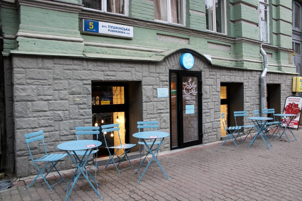 The Blue Cup Coffee Shop in Kiev, Ukraine