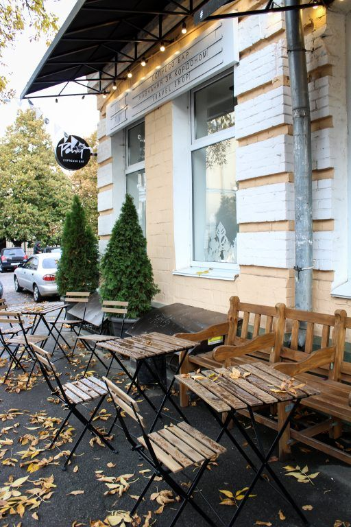 First Point cafe in Podil in Kiev, Ukraine