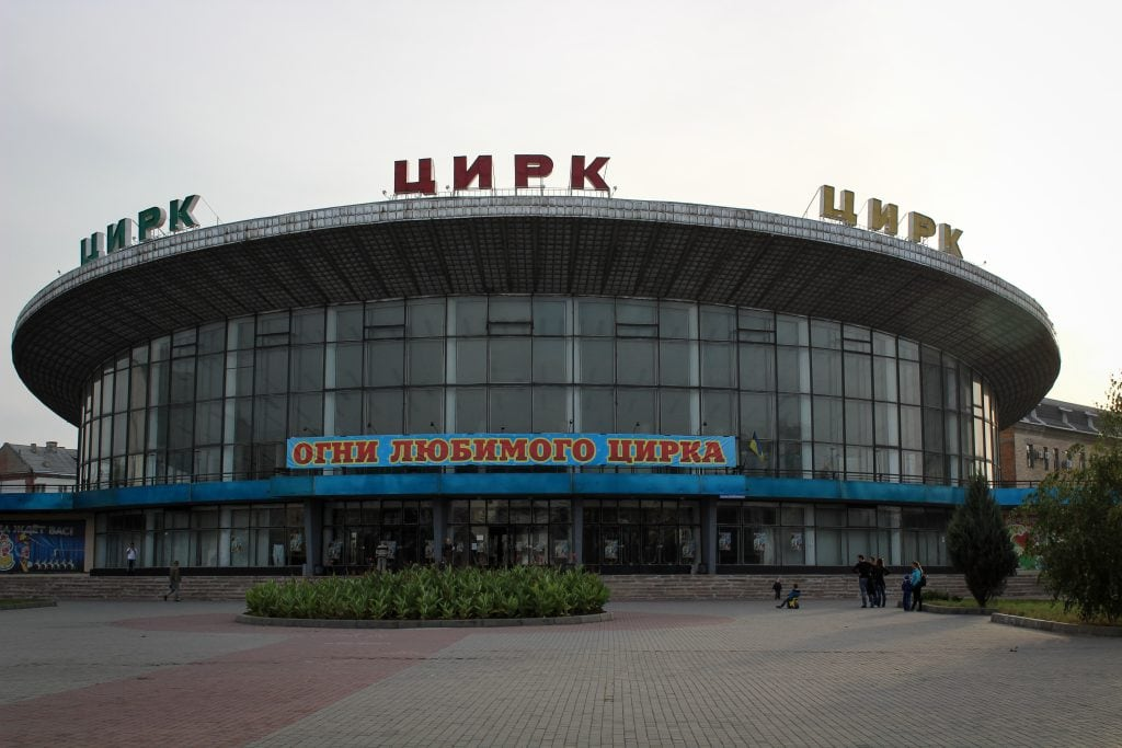 Kharkiv, Ukraine circus
