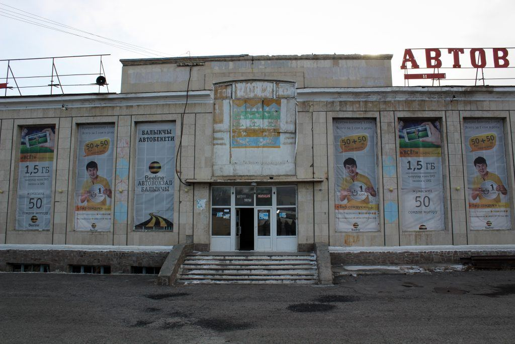 Balykchy, Kyrgyzstan bus and train station