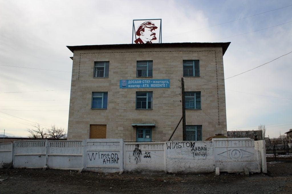 Lenin in Balykchy, Kyrgyzstan