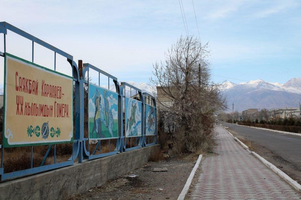 Balykchy, Kyrgyzstan