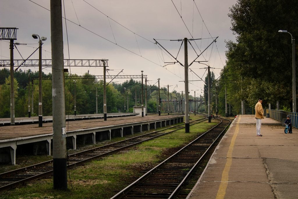 Slavutych Train Station