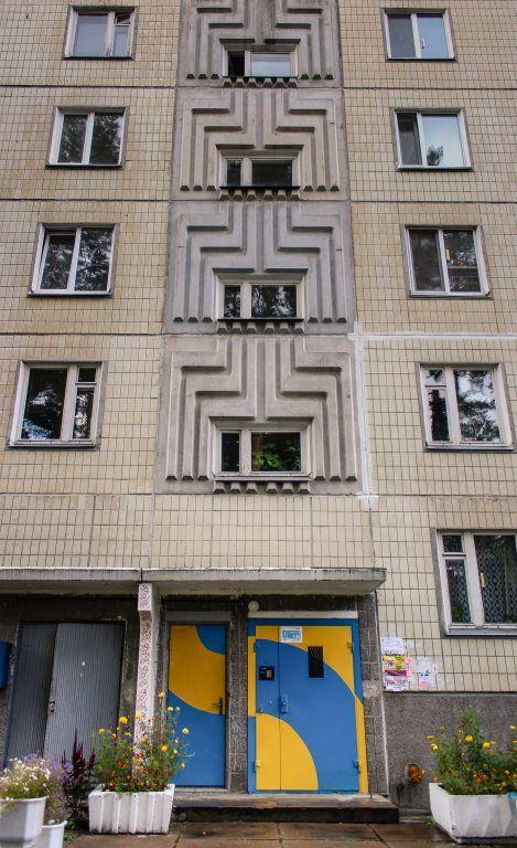 Slavutych, Ukraine
