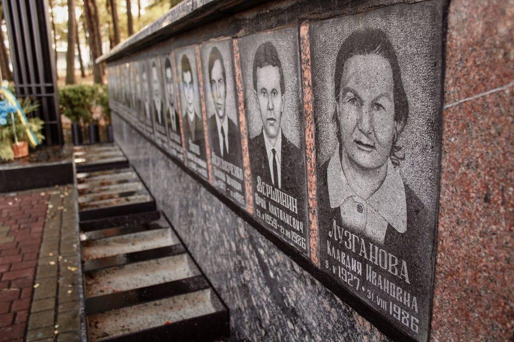 Slavutych, Ukraine Chernobyl memorial