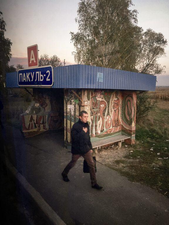 On the way to Slavutych, Ukraine
