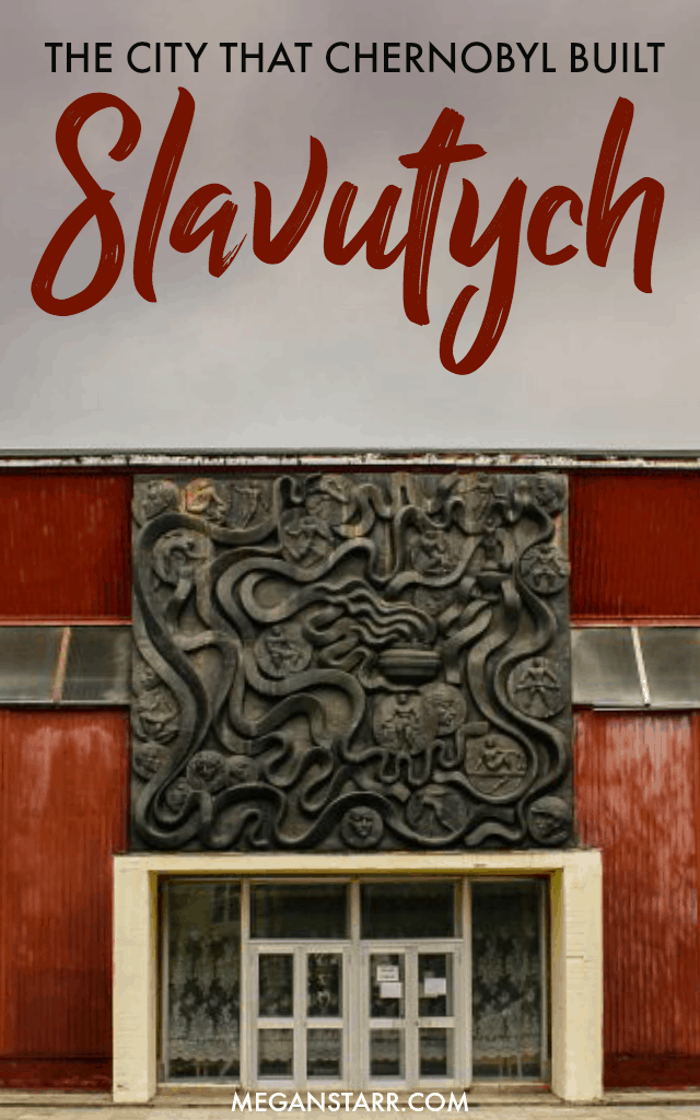 Slavutych, Ukraine is a purposely built city by the Soviet Union for the refugees fleeing the nuclear disaster that took place at Chernobyl in 1986.