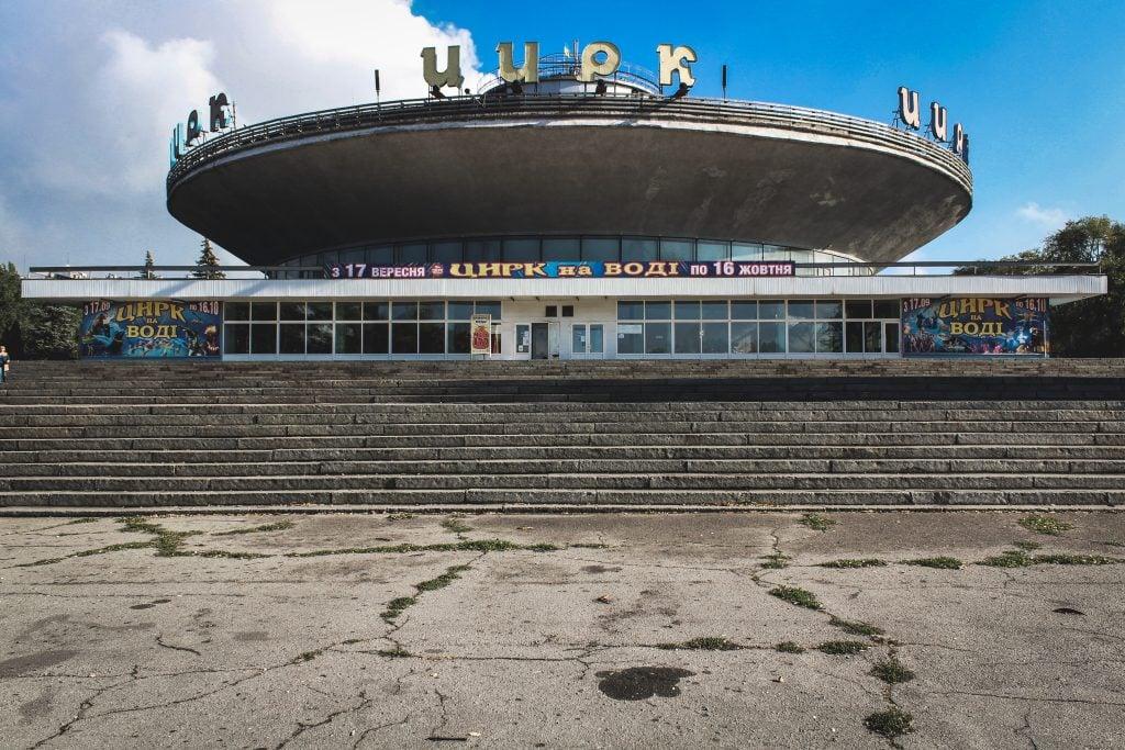 Zaporizhia, Ukraine Circus building