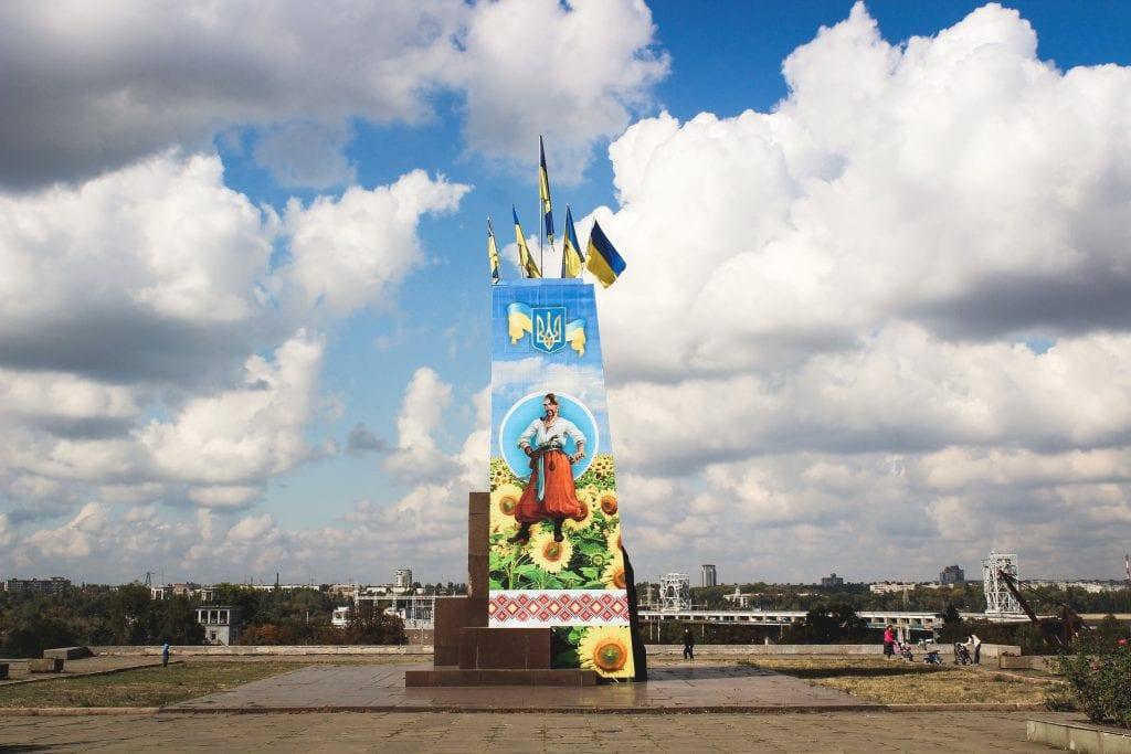 Where Lenin once stood in Zaporizhia, Ukraine