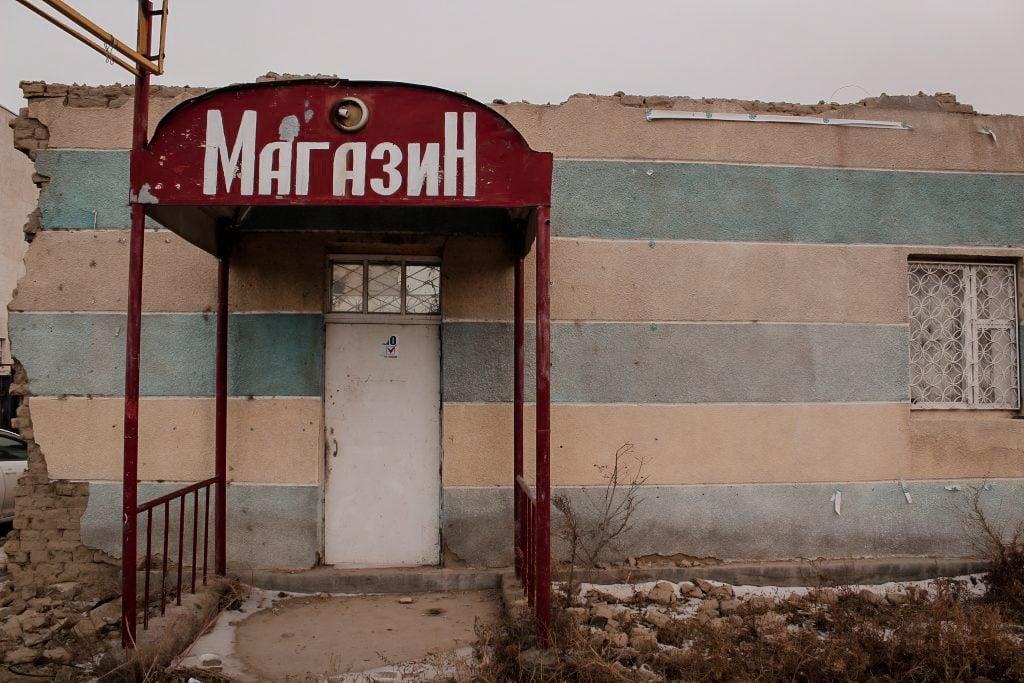 balykchy, kyrgyzstan on issyk-kul shop
