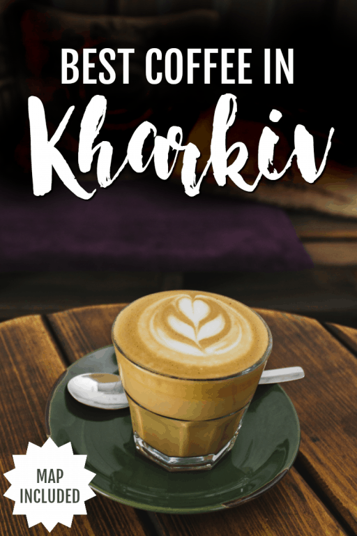 Kharkiv spoils coffee lovers with its burgeoning specialty coffee scene these days. This is a guide to the best coffee in Kharkiv, Ukraine.