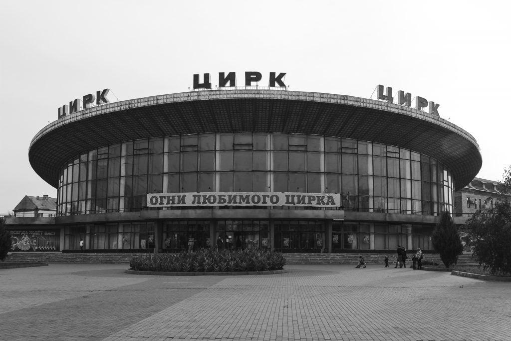 Kharkiv Soviet circus in Ukraine