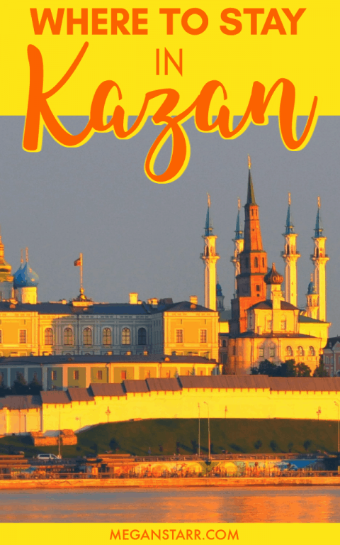 The World Cup 2018 is nearing us and Kazan, Russia has several accommodation options for sports fans. This guide will show you the best hotels in Kazan, Russia - including hostels, budget, mid-range, and luxury hotels. #hotel #worldcup #russia #kazan